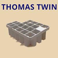 Решітка Thomas Twin TT Aquafilter, T1, T2 141008 для аквафильтра миючого пилососа
