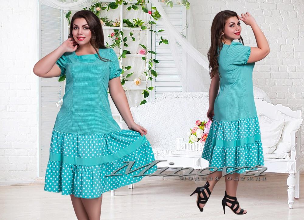 Платье сарафан 52 размера