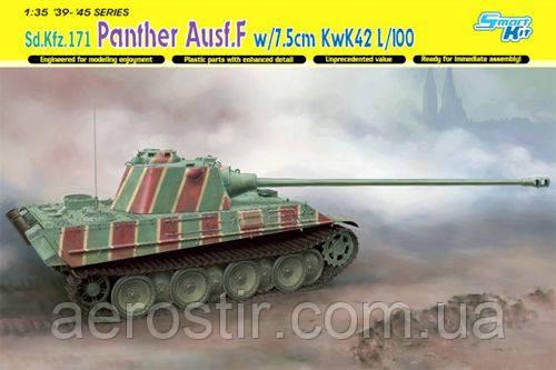 Panther Ausf F   7,5см. Kw42 L\100 \прототип\