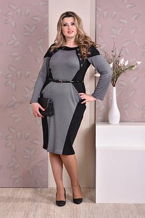 Черное с серым платье