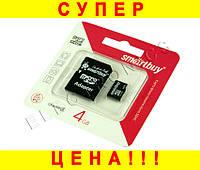 Карта памяти Smartbuy MicroSD 4Gb 4 Class