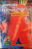 """Семена моркови """"Красный великан"""", 20 г (упаковка 10 пачек)"""