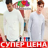 Мужская футболка длинный рукав 100% хлопок 61-038-0