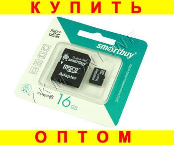 Карта памяти smartbuy microSD 16 gb 10 class с переходником D100