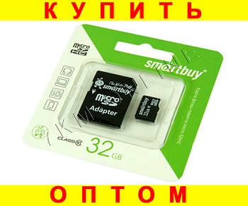 Карта памяти smartbuy microSD 32 gb 10 class с переходником D100
