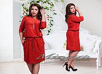 Платье замшевое с напуском для пышных форм 52,54,56