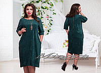 Платье замшевое большого размера 48-54