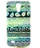 """Чехол силиконовый """"Сине-зеленые узоры"""" для Samsung Galaxy S4 mini"""