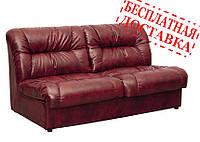 Диван Визит двухместный модуль (диваны и кресла для офиса)