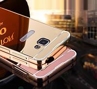 """Samsung A510 A5 2016 металлический зеркальный хромированный чехол бампер корпус для телефона """"TZM"""""""