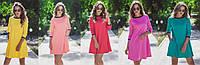 Сукня FLORA 5 кольорів