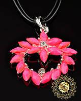 Модная розовая подвеска