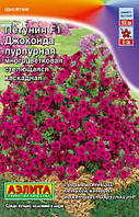 Семена Петуния Джоконда F1 пурпурная  многоцветковая стелющаяся каскадная 7 семян Аэлита
