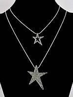 Красивые кулоны Звезды