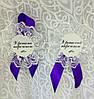 Значки для крестных жениха