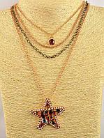 Необычное украшение с кулоном Звезда