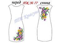 Платье женское без рукавов ПЖ77