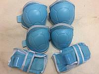 Защита для роллеров  (детская) р.S голубая