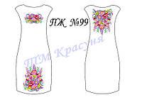 Платье женское без рукавов ПЖ99