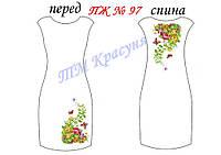 Платье женское без рукавов ПЖ97