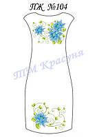 Платье женское без рукавов ПЖ104