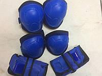 Защита для роллеров  (детская) р.S синяя