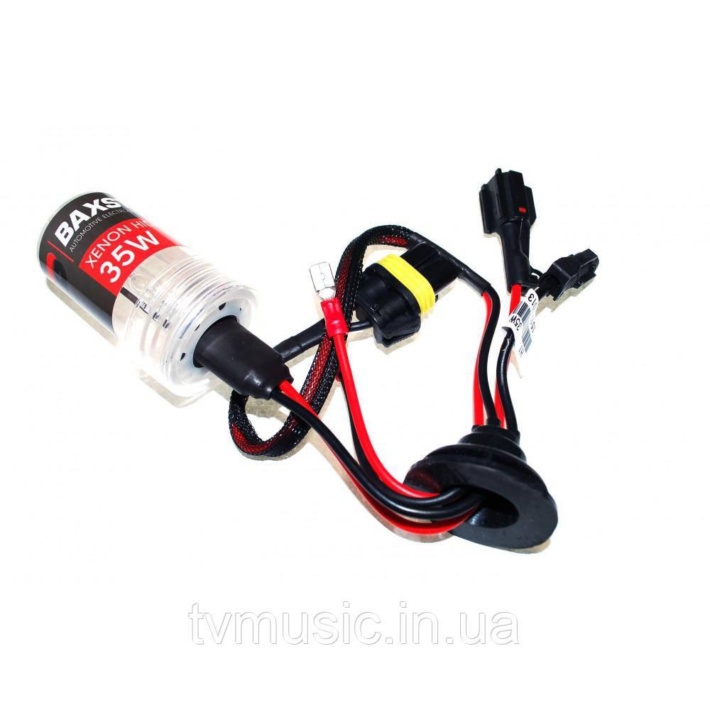 Ксеноновая лампа BAXSTER H3 4300K