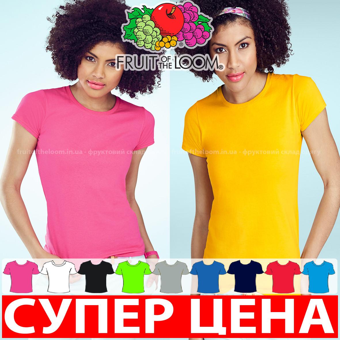 Женская футболка супер-мягкая 100% хлопок приталенная 61-414-0 - Fruit of the loom  в Ровно
