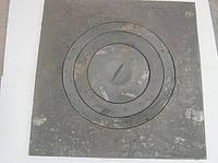 Плита чугунная под казан(74-74)д. 50см вес75кг3кольца