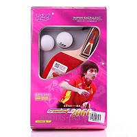 Набор для настольного тенниса/пинг-понга 729 Friendship № 2060: ракетка+чехол+2 мячика