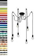 Spider loft светильник(изготовление)