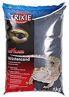 Trixie Наполнитель-песок пустынный для террариума