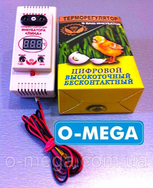 Терморегулятор цифровой ЛИНА ТЦИ-1000 плавно затухающий для инкубатора