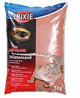 Trixie Наполнитель-песок для террариума