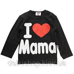 Реглан «I Love Mama» (чёрный)