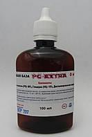 "База без никотина основа 0 мг/мл ""PG-Extra""- 100 мл Пропиленгликоль 80%"