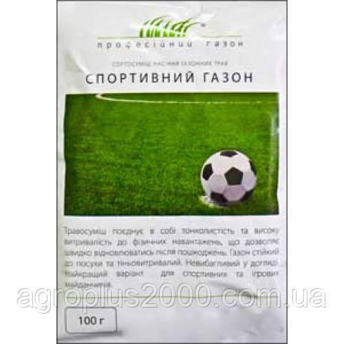 Газон Спортивный, семена