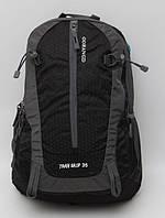 Городской, туристический рюкзак + дождевик. Отделение для ноутбука и ортопедическая спинка. Код: КЕ551-1, фото 1