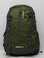 Городской, туристический рюкзак + дождевик. Отделение для ноутбука и ортопедическая спинка. Код: КЕ551-2