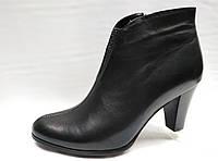 Черные ботинки Еrisses .Большие размеры. Ботильоны.