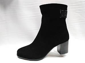 Черные замшевые ботиночки Еrisses. Большие размеры.