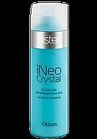Бальзам-уход для ламинированных волос OTIUM  Estel Professional iNeo-Crystal