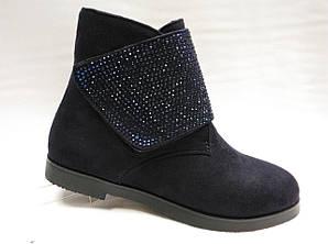 Темно-синие ботинки из эко-замша на липучке. Маленькие размеры.