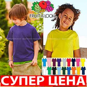 Детская футболка классическая для мальчиков 100% хлопок 61-033-0