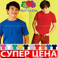 Детская футболка мягкая для мальчиков 61-015-0