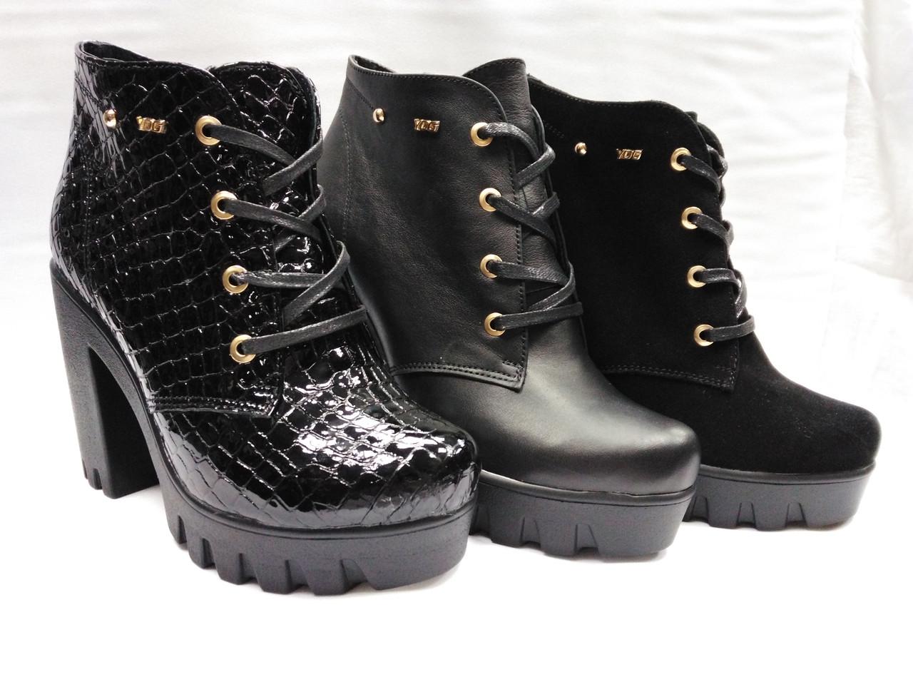 Черные ботиночки на толстой подошве со шнурками и молнией.Украина