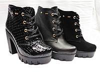 Черные  ботиночки на толстой подошве  со  шнурками и  молнией.Украина..