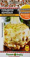Семена Сельдерей корневой  Русский размер 100 семян Русский огород НК