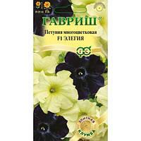 Семена Петуния многоцветковая Элегия F1, 5 семян Гавриш