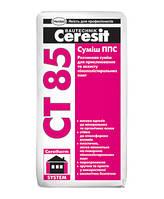 Смесь для приклеивания и защиты пенополистирольных плит СТ 85 25 кг Ceresit